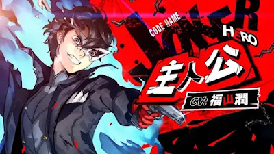 Persona 5 lançou para Playstation 3 e Playstation 4