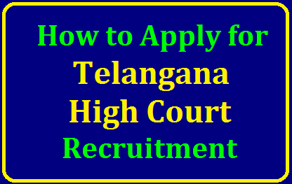 "How to apply for Telangana High Court Ministerial Staff Recruitment 2019 How to apply for Telangana High Court Ministerial Staff Recruitment 2019 at its Official Website | Steps by Step process involved to apply online for Telangana High Court Ministerial Staff Recruitment 2019 ""hc.ts.nic.in"" /2019/08/process-to-apply-online-how-to-apply-online-for-TS-Telangana-high-court-ministerial-staff-recruitment-2019-online-application-form-hc.ts.nic.in-districts.ecourts.gov.in-telangana.html"