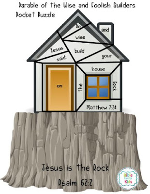 https://www.biblefunforkids.com/2014/09/parable-of-build-your-house-on-rock-be.html