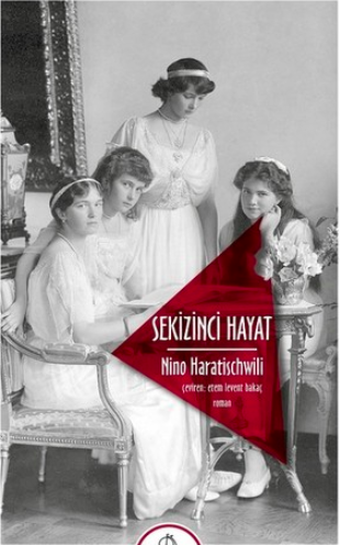 Great cover on this Turkish edition