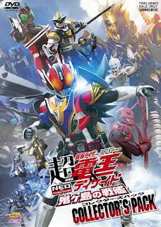 Kamen rider decade the lost story youtube.