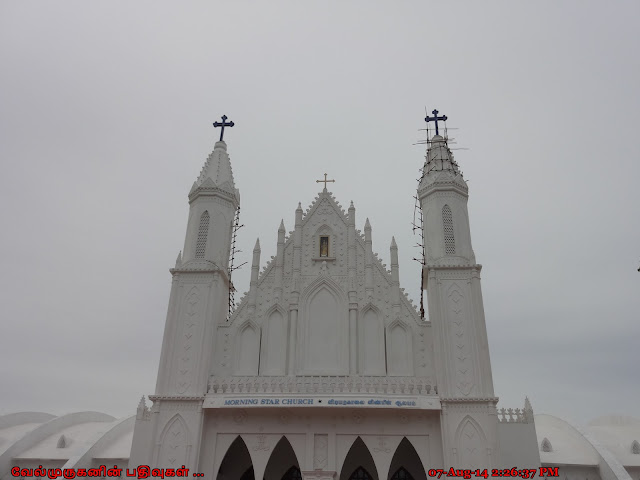 Morning Star Church Velankanni