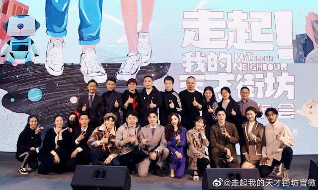 my talent neighbour presscon