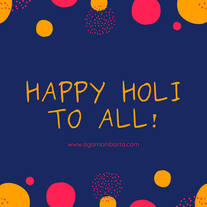 Happy Holi top 10 Wallpaper Message, Latest Holi wishes, status, quotes, greetings card