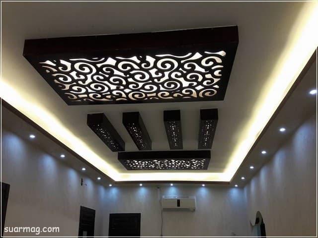 اسقف جبس بورد للصالات مستطيلة 14 | Gypsum Ceiling For Rectangular Halls 14