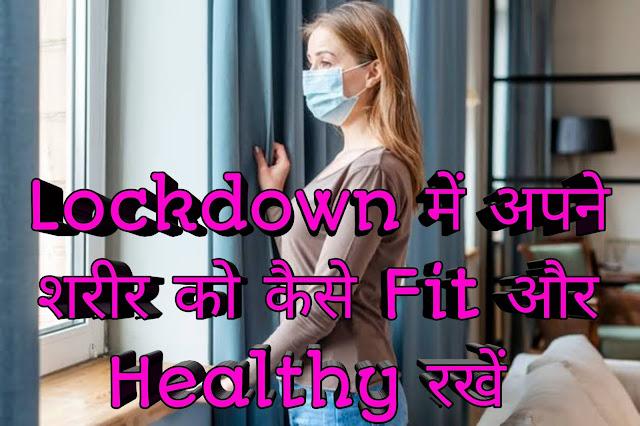 health-during-corona