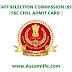 Check and Download Your SSC CHSL 2020 Admit Card