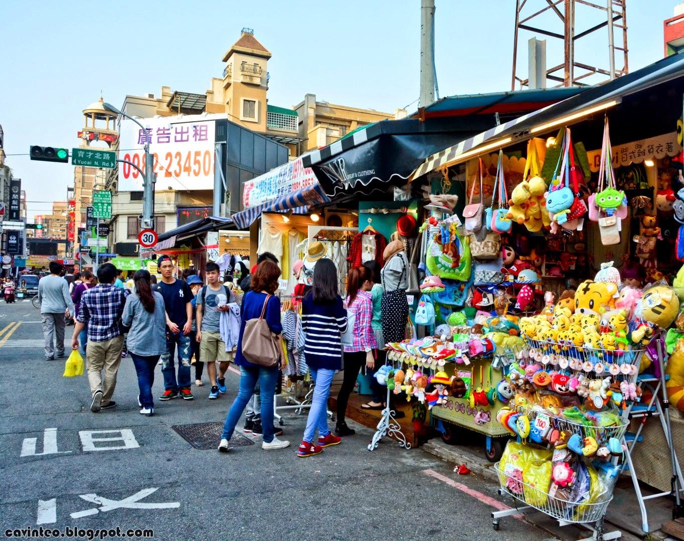 Taichung Cafe Street