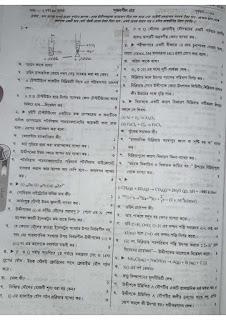 এস এস সি ২০২১ রসায়ন বহুনির্বাচনি সাজেশন উত্তরমালা | এসএসসি রসায়ন সাজেশন ২০২১ | এস এস সি বহুনির্বাচনি সাজেশন ২০২১