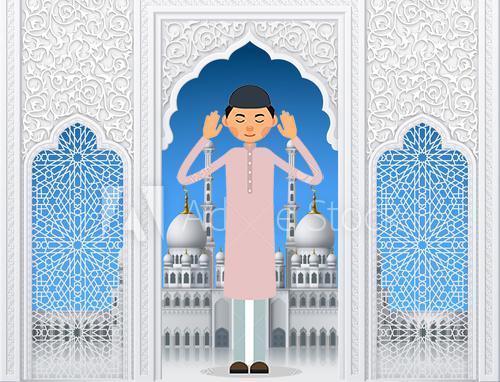 Niat Shalat Idul Adha