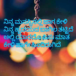 Pinch Speech Kannada Whatsapp DPs