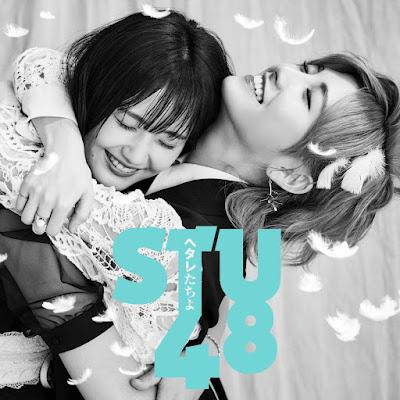 STU48 - Hetaretachi yo