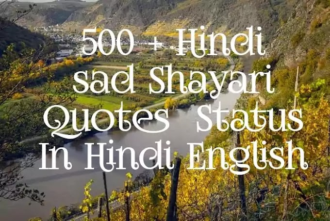 500 + Hindi sad  Shayari Quotes Status In Hindi English