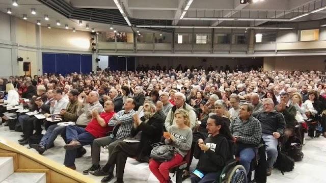 Η Πανελλαδική Σύσκεψη της ΛΑΪΚΗΣ ΕΝΟΤΗΤΑΣ αφετηρία οργανωμένου, συλλογικού διαλόγου της συνεπούς Αριστεράς (Vid))