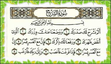 Teks Bacaan Surat Al Insyirah Arab Latin Dan Terjemahannya