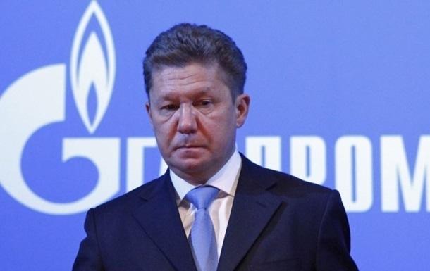 Газпром назвав умови нового контракту на транзит