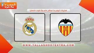 مباراة ريال مدريد وفالنسيا بث مباشر اليوم 08-11-2020 في الدوري الاسباني