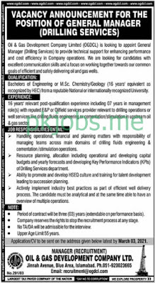 Latest Oil & Gas Development Company Limited Posts 2021