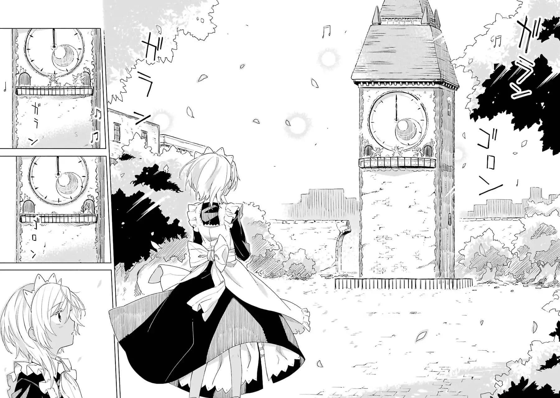 อ่านการ์ตูน Tabi to Gohan to Shuumatsu Sekai ตอนที่ 1 หน้าที่ 41