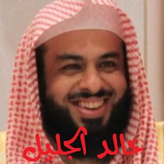 تحميل قران ياسر الدوسري سمعنا mp3