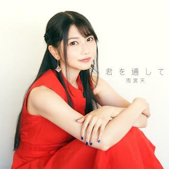 [Lirik+Terjemahan] Sora Amamiya - Kimi wo Tooshite (Bersama Denganmu)