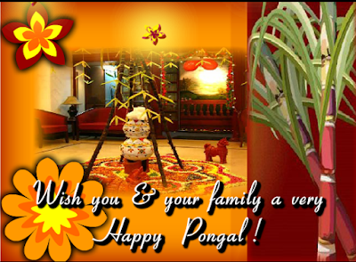 Pongal Messages Image