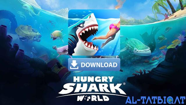 تحميل لعبة Hungry Shark Evolution مهكرة 2020