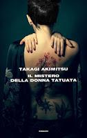 Il mistero della donna tatuata - Takagi Akimitsu
