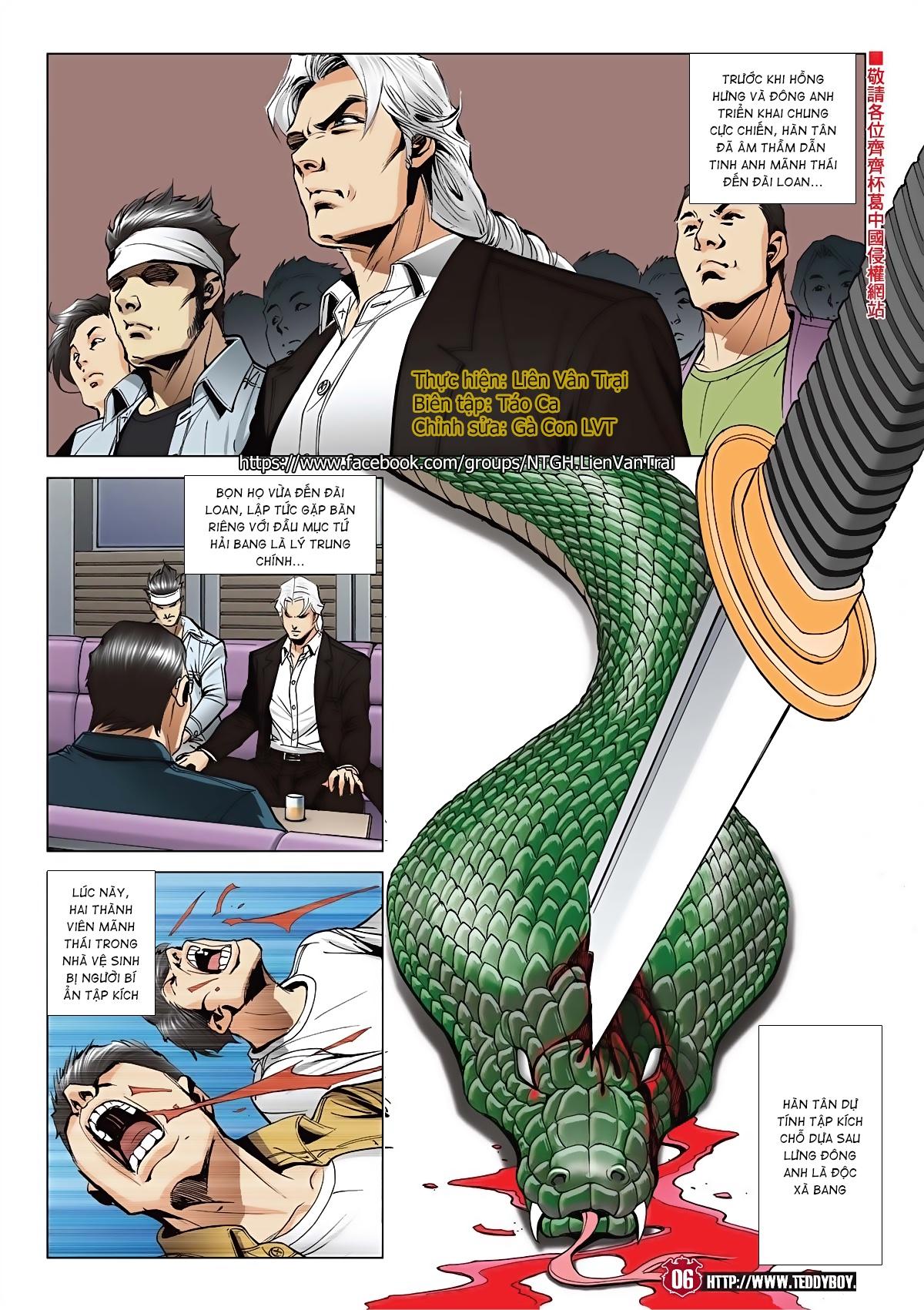Người Trong Giang Hồ chapter 2046: thiên thu và đinh dao trang 3