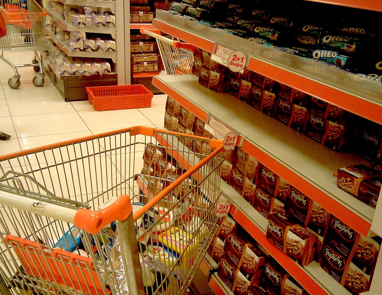 Αθέμιτο ανταγωνισμό από τα super market καταγγέλλουν οι επιχειρηματίες στην ΑΜ-Θ