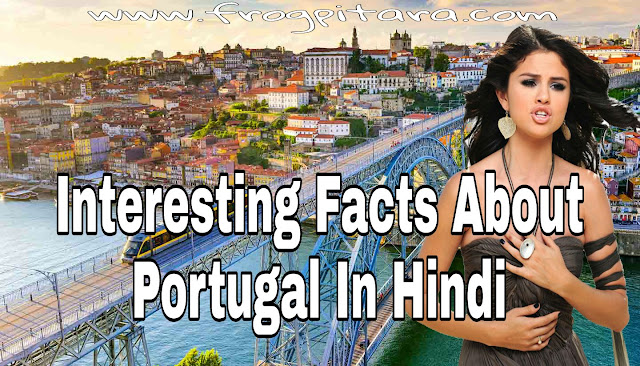 Portugal Facts In Hindi