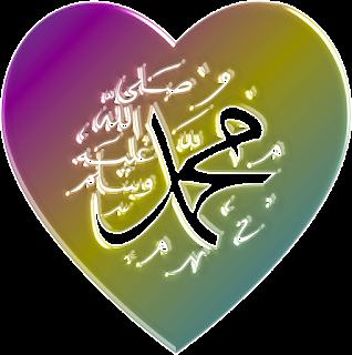 KALIGRAFI_MUHAMMAD_01