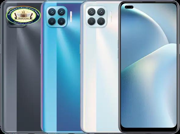 الهاتف الرابع: Oppo A93 افضل موبايل اوبو بسعر 4000