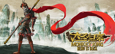 monkey-king-hero-is-back-pc-cover