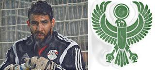 النادي المصري البورسعيدي يدخل في مفاوضات مع شريف اكرامي all masry portsaid 2022