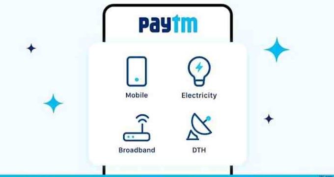 Paytm Recharge Offer - Get Flat Rs.15 Cashback ( Account Specific )