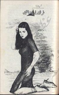 Tu aur teri rafaqaten by Aasia Mirza