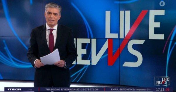 O Γνωστός δημοσιογράφος ειρωνεύεται πολίτη σε ζωντανή μετάδοση (βίντεο)