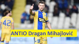 Αντίο Dragan Mihajlovic