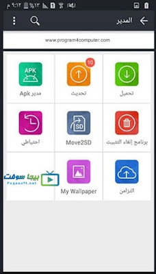 one mobile market تحميل