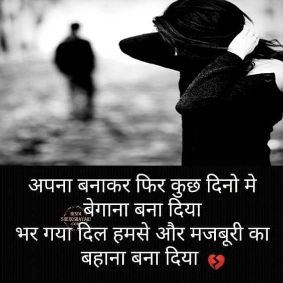 Apna Banakar Fir