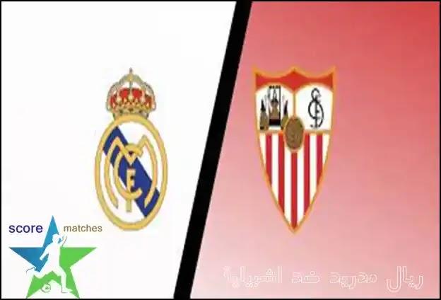 ريال مدريد اليوم,ريال مدريد,تشكيلة ريال مدريد,اخبار ريال مدريد,مباراة ريال مدريد,ريال مدريد مباشر,صفقات ريال مدريد,اخبار ريال مدريد اليوم,تشكيلة ريال مدريد اليوم,مباراة ريال مدريد اليوم,موعد مباراة ريال مدريد,اخبار ريال مدريد اليوم مباشر,الريال مدريد,اهداف ريال مدريد,عاجل ريال مدريد,أخبار ريال مدريد,ريال مدريد واشبيلية,ملخص ريال مدريد,موعد مباراة ريال مدريد القادمة,موعد مباراة ريال مدريد اليوم,اخبار ريال مدريد اليوم مباشر الان,مباراة ريال مدريد واشبيلية,تشكيلة ريال مدريد ضد اشبيلية