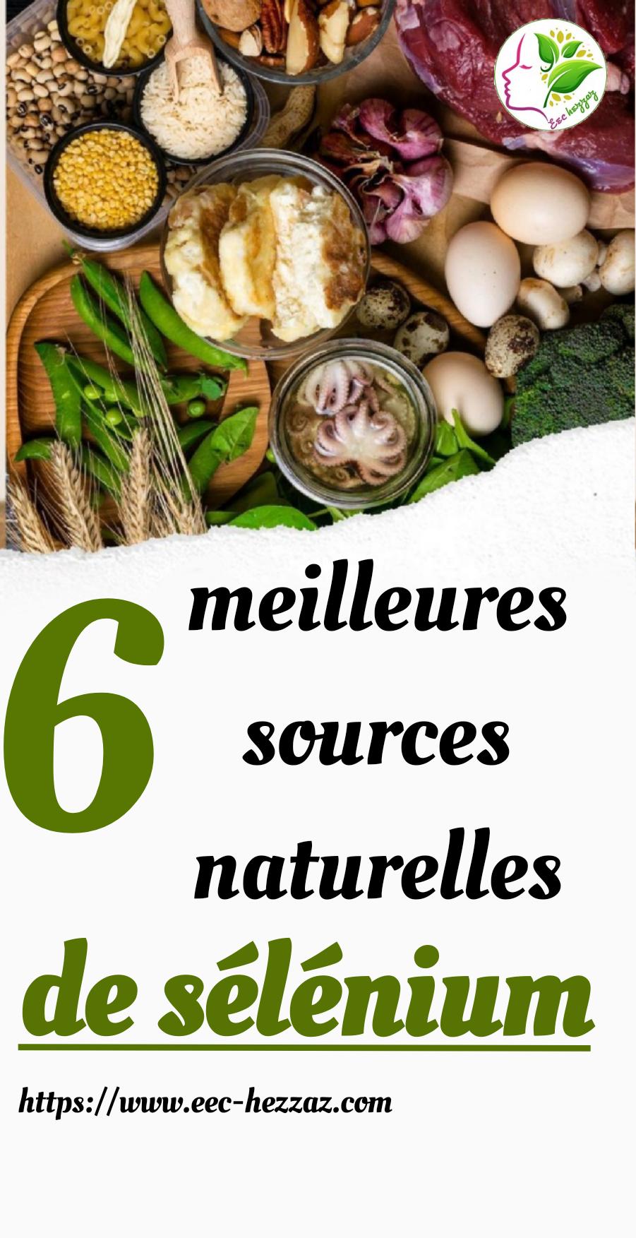 6 meilleures sources naturelles de sélénium