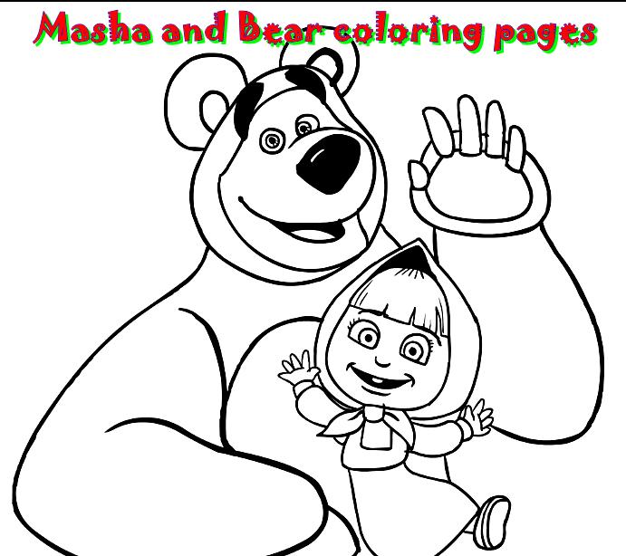 Masha And Bear Coloring Page