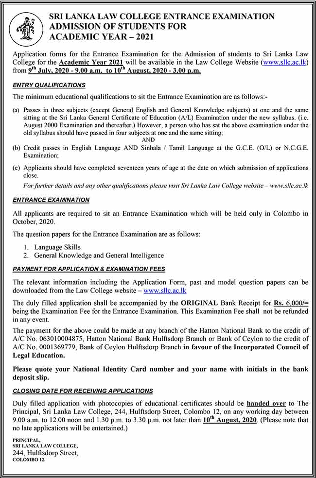 Sri Lanka Law College Entrance Examination Admission of Students for Academic Year - 2021.