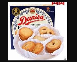 How to Make a Delicious Danish Butter Cookies at Home?