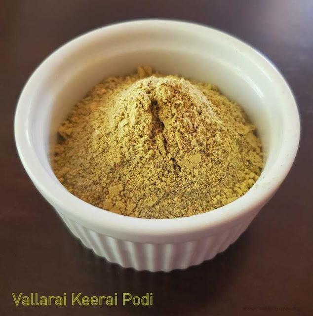 images of Vallarai Keerai Podi / Brahmi Leaf Podi / Brahmi Leaf Rice Powder / Vallarai Podi - Podi Varieties