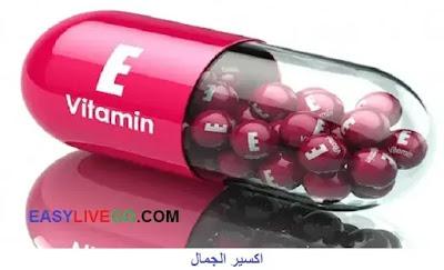 فيتامين E - اعراض نقصة ومصادرة - دليل شامل