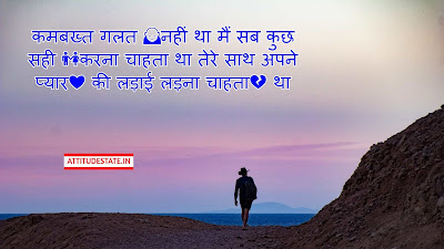 heart touching lines by a true lover