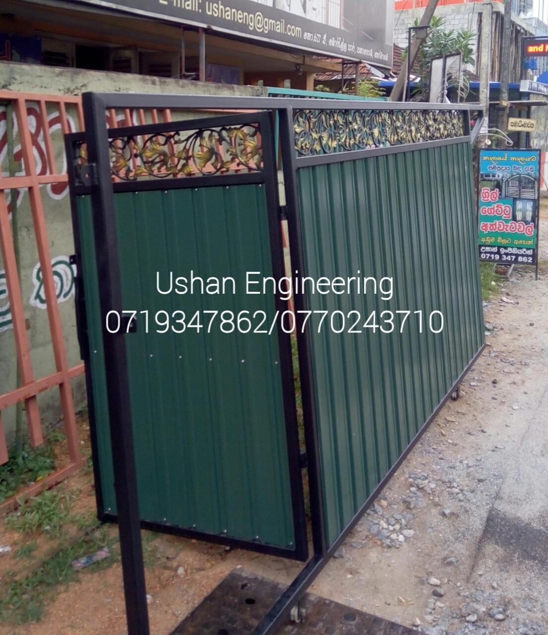 Ushan Engineering